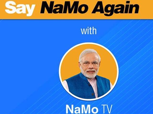 Video : রাজনৈতিক কনটেন্ট দেখানোর উপরে নিষেধাজ্ঞা জারি নির্বাচন কমিশনের