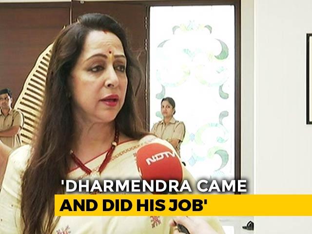 "Video : ""Dharam<i>ji</i>'s Visit For The Love Of People'': Hema Malini Tells NDTV"