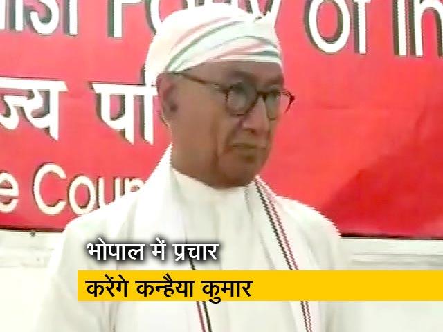 Videos : दिग्विजय सिंह के लिए प्रचार करेंगे कन्हैया कुमार