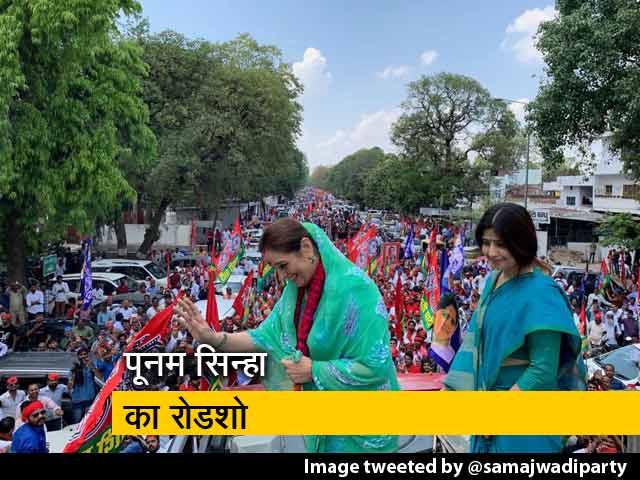 Videos : लखनऊ से सपा की उम्मीदवार पूनम सिन्हा