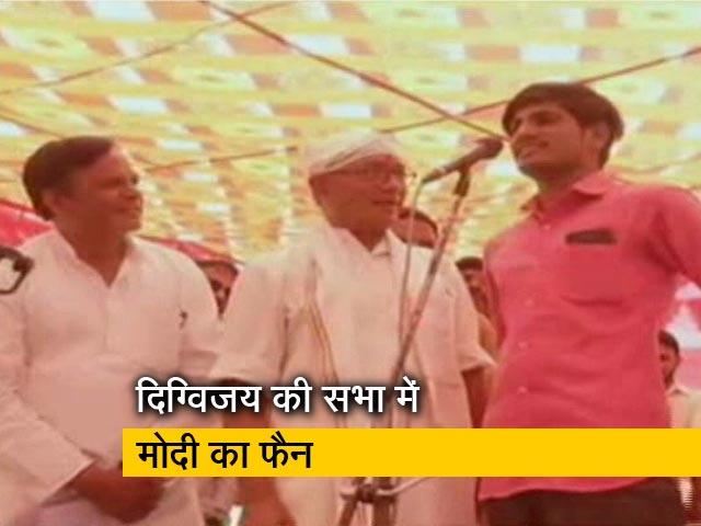 Videos : जब दिग्विजय सिंह को मिल गया 15 लाख रुपये पाने वाला शख्स...