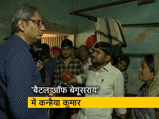Videos : प्राइम टाइम: रवीश का रोड शो कन्हैया कुमार के साथ