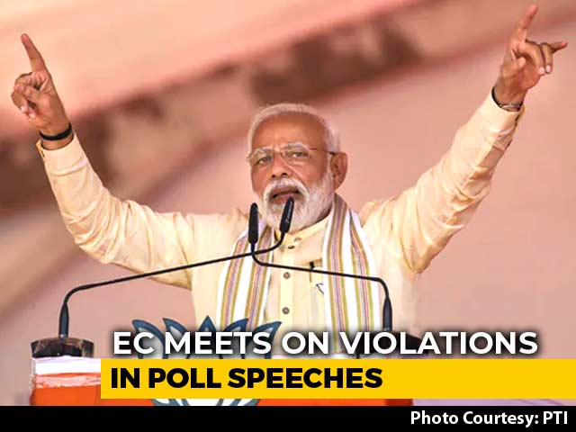 Video : Poll Body Decision On Complaints Against PM Modi, Rahul Gandhi Today