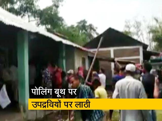 Videos : मणिपुर में मतदान में गड़बड़ी की कोशिश, असम में शांतिपूर्ण रहा मतदान