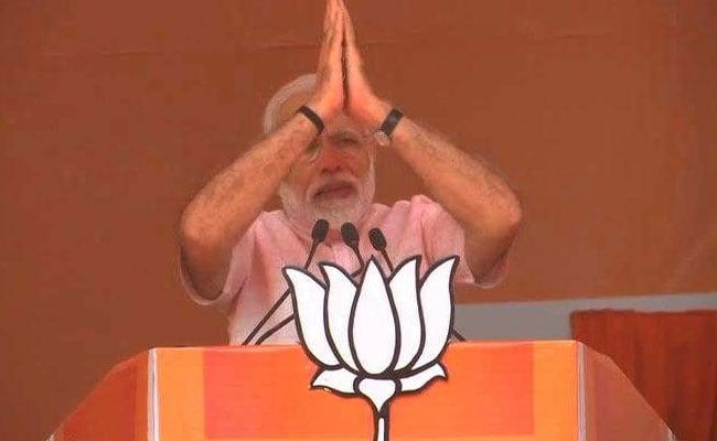 PM मोदी बोले- देश में 5 साल से धमाके रुक गए, आतंकियों को पता है मोदी पाताल में घुसकर मारेगा
