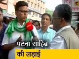 Video : बाबा का ढाबा: रविशंकर प्रसाद vs शत्रुघ्न सिन्हा