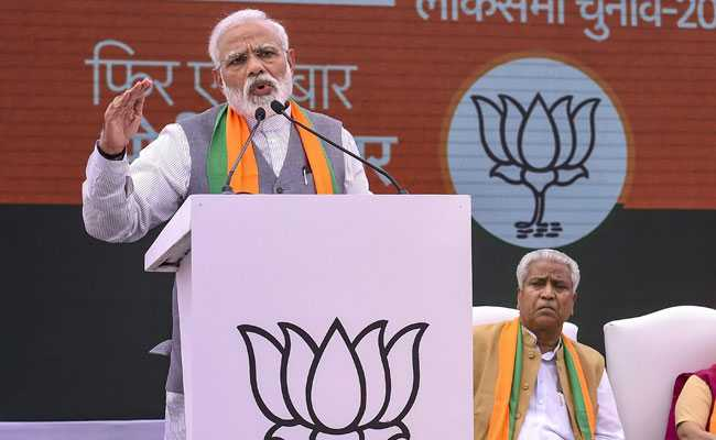 'Mahamilavat' Government's Remote Control In Hands Of Dozen People: PM