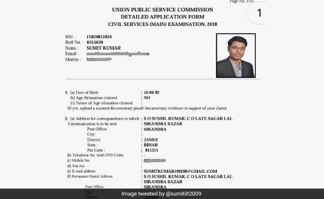 फैक्ट चेक: फर्जी है UPSC Civil में मिस्त्री को 53वां स्थान मिलने की खबरें, जानिए क्या है सच्चाई