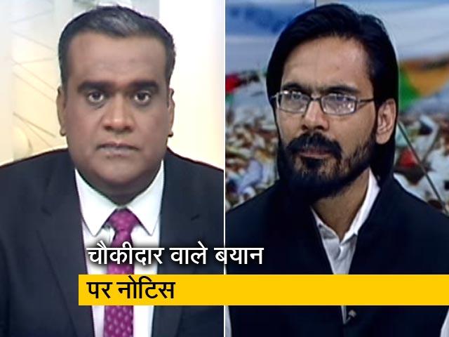 Videos : चुनाव इंडिया का: राहुल गांधी को सुप्रीम कोर्ट का नोटिस