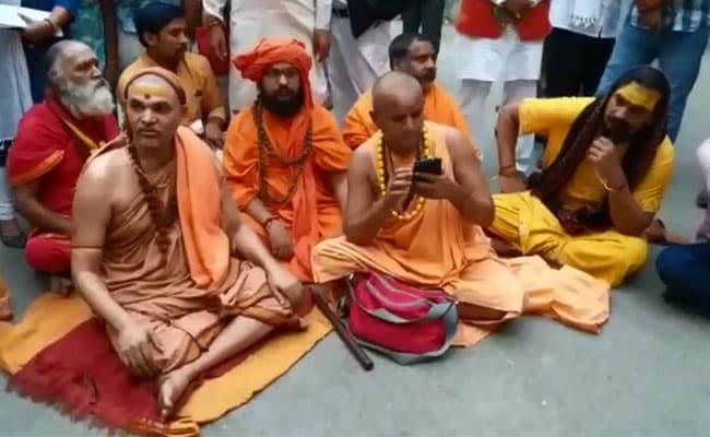 स्वामी अविमुक्तेश्वरानंद ने किया BHU छात्रों के विरोध का समर्थन, कहा- विभाग में नहीं होना चाहिए गैर हिंदू का प्रवेश