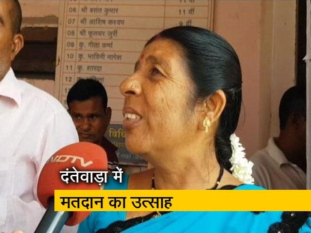 Videos : दंतेवाड़ा में नक्सली हमले के बावजूद मतदाताओं में दिखा उत्साह