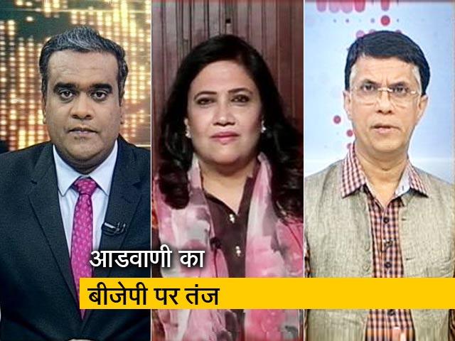 Video : चुनाव इंडिया का : आडवाणी ने कसा बीजेपी पर तंज