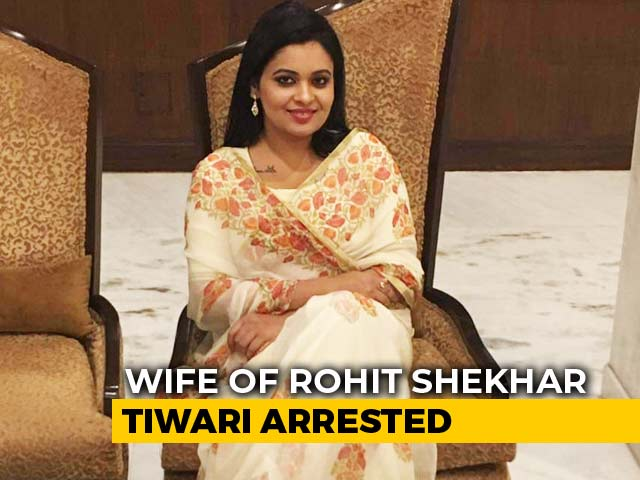 Video : ND Tiwari's Son Was Drunk, Couldn't Fight Wife Who Killed Him: Cops