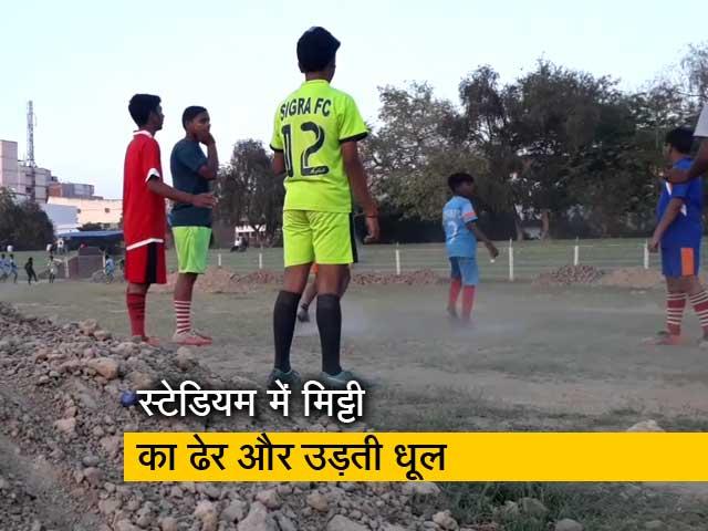Video : रवीश की रिपोर्ट: इस स्टेडियम पर ख़र्च किए गए हैं 4 करोड़