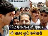 Video : मुंबई में जेट एयरवेज कर्मचारियों का विरोध प्रदर्शन