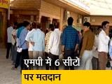 Video : मध्यप्रदेश में 6 सीटों पर चुनाव सम्पन्न