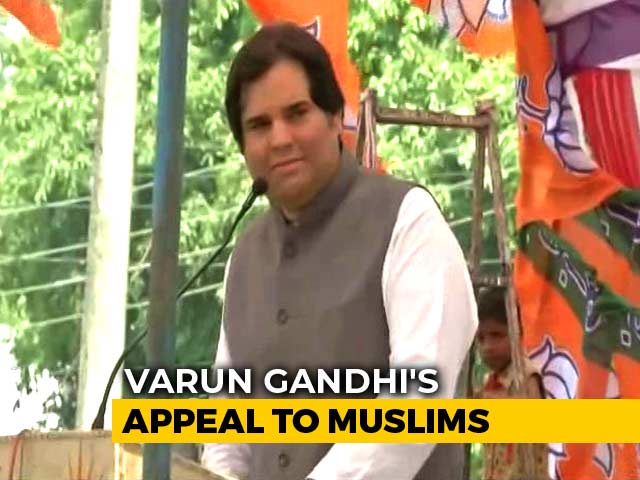 Video : Varun Gandhi's Message To Muslims Is Poles Apart From Maneka Gandhi's