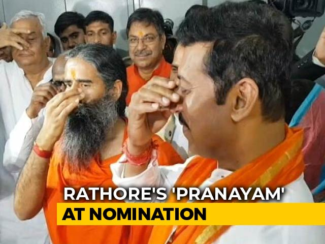Video : Rajyavardhan Rathore Does <i>Pranayam</i> Before Nomination, Ramdev By His Side