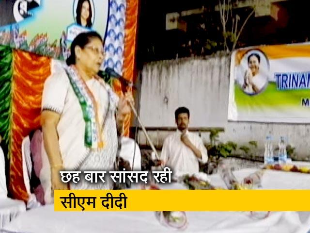 Video : दक्षिण कोलकाता के लिए स्टार प्रचारक हैं ममता