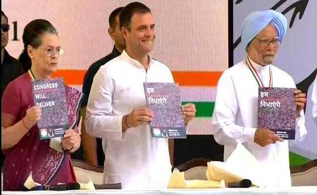 Congress Manifesto 2019: कांग्रेस का 'जन आवाज घोषणापत्र' जारी कर राहुल गांधी ने दिया नारा- गरीबी पर वार, 72 हजार