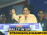 "Video : ""Mulayam Singh Not Fake Backward Leader Like PM"": Mayawati At Gathbandhan Rally"