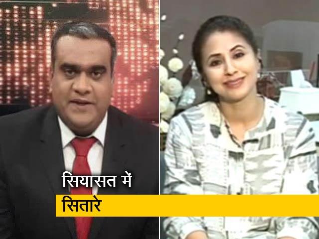 Video : चुनाव इंडिया का: जीत के लिए सितारे जरूरी?