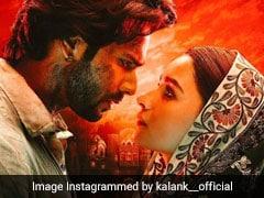 Kalank Box Office Collection Day 9: आलिया और वरुण की फिल्म 'कलंक' की शानदार कमाई, कमाए इतने करोड़