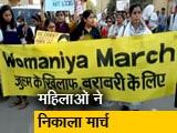 Video : वाराणसी में अपनी मांगों को लेकर सड़क पर उतरीं महिलाएं
