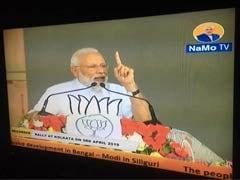 নমো টিভির রাজনৈতিক বিষয়বস্তুর ওপর নিষেধাজ্ঞা আরোপ করল নির্বাচন কমিশন