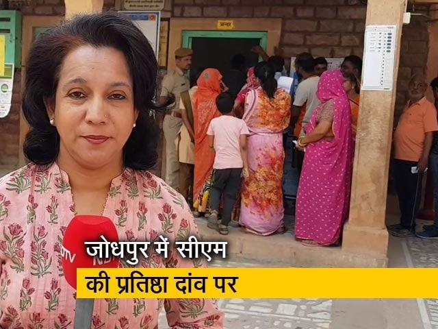 Videos : राजस्थान की जोधपुर सीट से लड़ रहे हैं सीएम के बेटे वैभव गहलोत