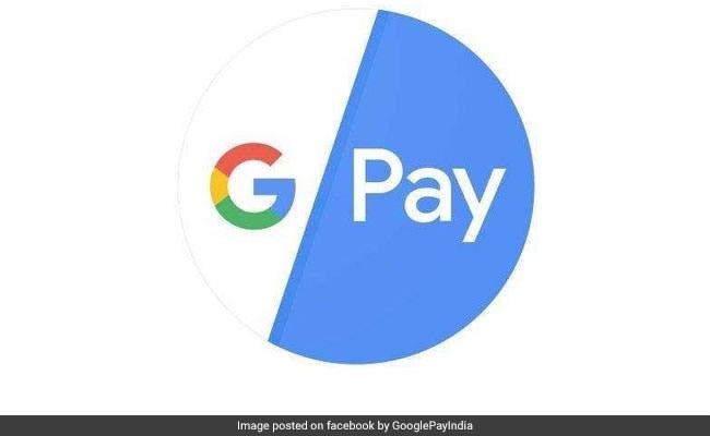 Google Pay App के जरिये खरीद-बेच सकेंगे सोना, मिलेगा 24 कैरेट सोना