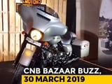 Video : H-D Forty-Eight & Street Glide Special, CNB Viewers' Choice Car Winner, Catch Up Championship, Bajaj Qute