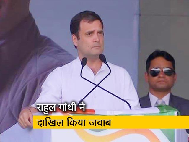 Videos : राफेल से जुड़े अवमानना मामले में राहुल गांधी ने दाखिल किया जवाब