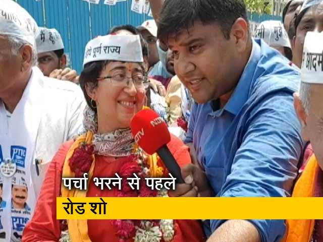 Videos : दिल्ली में आज नामांकन का दिन