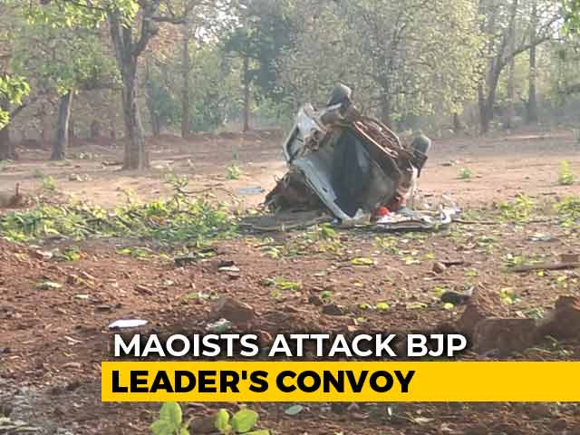 Video : BJP Lawmaker, 4 Others Killed In Blast By Maoists In Dantewada