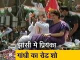 Video : प्रियंका गांधी के रोड शो में उमड़ी भीड़