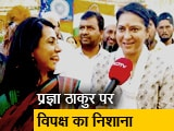 Video : रणनीति : क्या वापसी कर पाएंगी प्रिया दत्त?