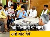 Video : नागपुर: संतरा किसानों से चाय पर चर्चा
