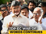 Video : Chandrababu Naidu's Party Defends EVM Theft-Accused In Reply To Poll Body