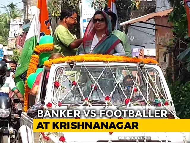 "Video : Krishnanagar Cliffhanger: Trinamool ""Centre Forward"" vs BJP ""Goalkeeper"""