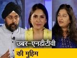 Video : रोशन दिल्ली: 'आज अपराध किसी इलाके विशेष में ही नहीं होता है'