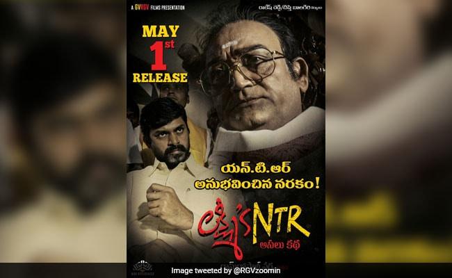 Row Over 'Lakshmi's NTR' Movie, Ram Gopal Varma Barred From Vijayawada