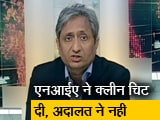 Video: रवीश की रिपोर्ट: मालेगांव धमाकों की आरोपी प्रज्ञा ठाकुर को भोपाल से BJP का टिकट