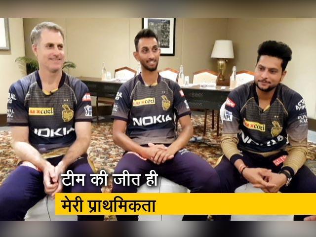 Videos : मैं आखिरी ओवर को लेकर नर्वस नहीं था- कुलदीप यादव