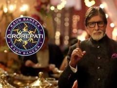 Kaun Banega Crorepati Season 11: 'कौन बनेगा करोड़पति' का 11 वां सीजन आज से शुरू, पहले एपिसोड में पूछे गए ये सवाल