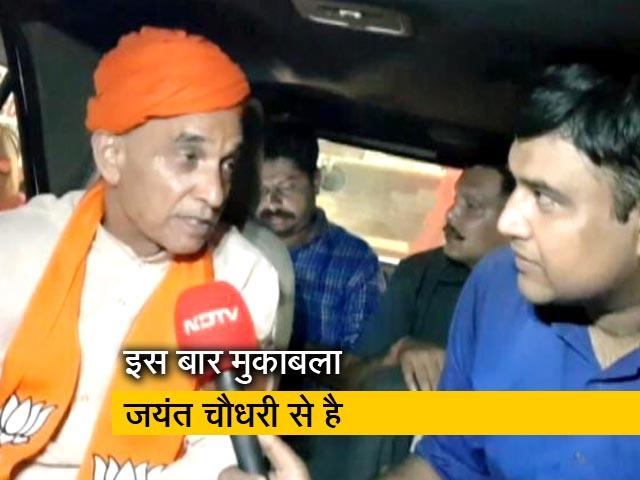 Video : बागपत से दूसरी बार बीजेपी के टिकट पर चुनाव मैदान में सत्यपाल सिंह