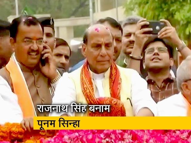 Videos : लखनऊ में राजनाथ सिंह का मुकाबला सपा की पूनम सिन्हा से