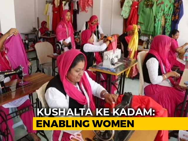 Video: Usha Silai Schools Upskilling Islands