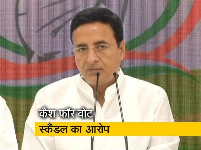 Videos : कांग्रेस का आरोप- अरुणाचल प्रदेश के सीएम के काफिले से बरामद हुए 1.8 करोड़