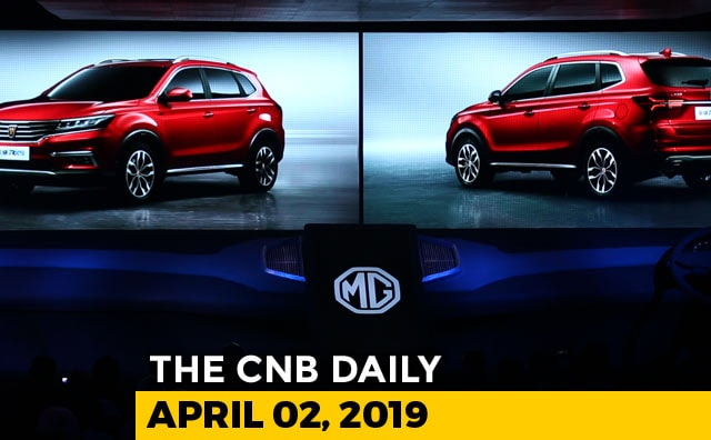 Video : MG Hector Features, Jaguar Land Rover Hybrid EVs, Renault Captur Updated